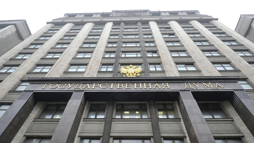 В Госдуме ответили на слова украинского генерала о дальности ракет