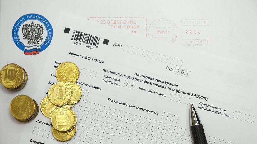 В правительстве не обсуждают изменения правил начисления НДФЛ