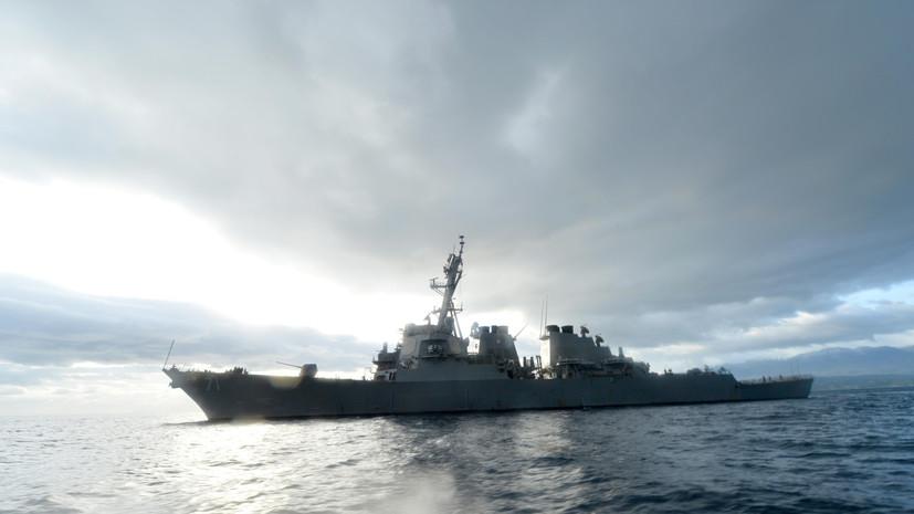 Силы ЧФ организовали слежение за эсминцем США в Чёрном море