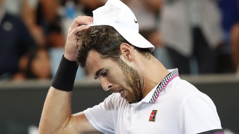Хачанов сохранил 12-е место в рейтинге ATP