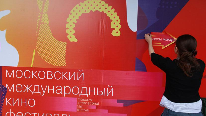 В центре Москвы изменят схему дорожного движения из-за ММКФ