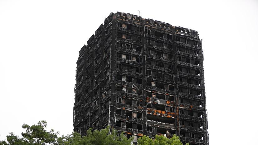 Британцу предъявили обвинение за видео с сожжением макета Grenfell Tower