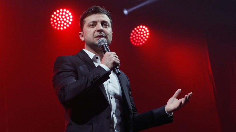 Зеленский призвал Порошенко не бегать по телеканалам