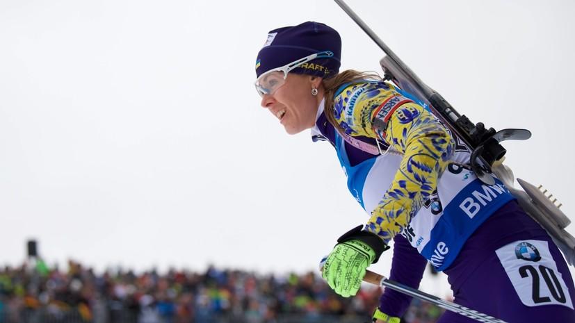 Украинская биатлонистка призналась, что в минувшем сезоне соревновалась с мононуклеозом