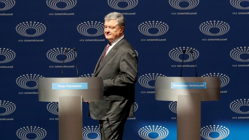 Порошенко «твёрдо намерен» победить на выборах президента Украины
