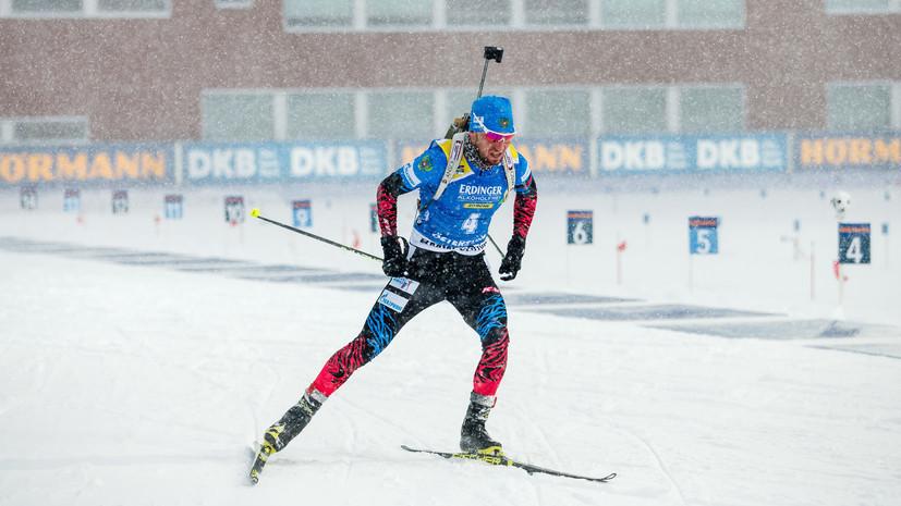 Бьорндален считает, что Логинов должен начать говорить о допинге