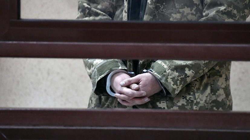 В суд Москвы поступили ходатайства о продлении ареста украинским морякам