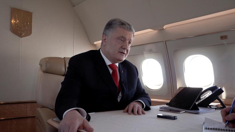 Порошенко рассказал о прогрессе Украины в борьбе с коррупцией
