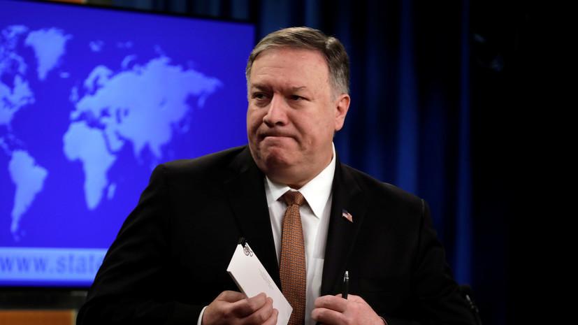 В МИД России раскритиковали «недипломатичные манеры» Помпео