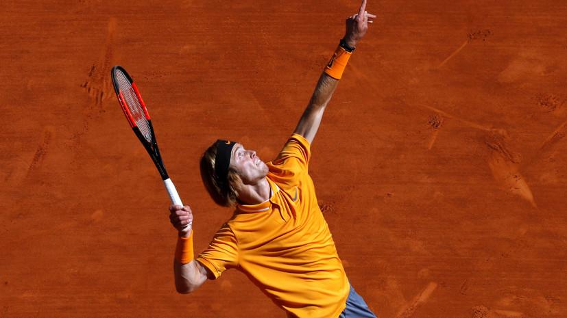 Рублёв проиграл в первом круге теннисного турнира в Монако