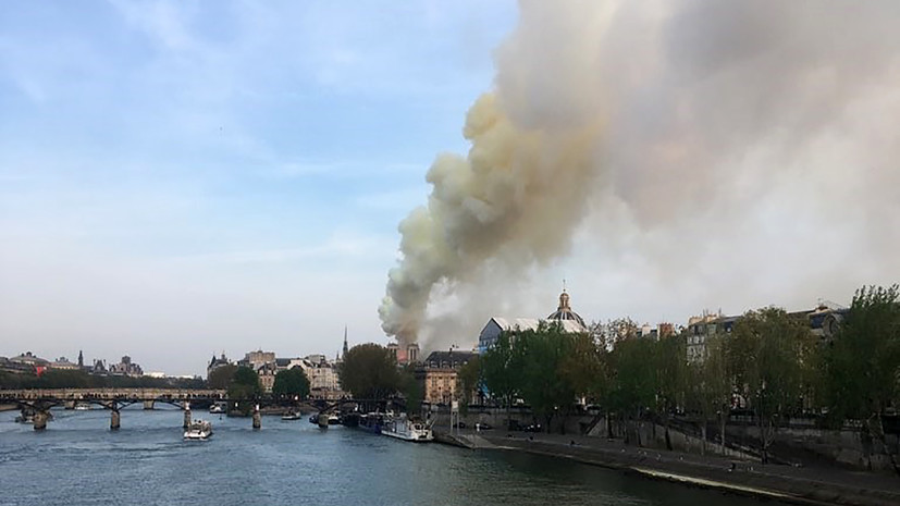 В соборе Парижской Богоматери произошёл пожар