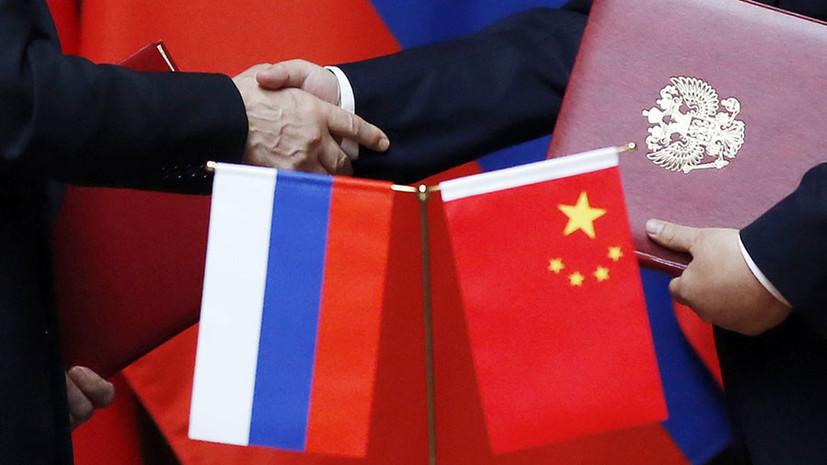 Эксперт оценил заявление посла КНР об условиях увеличения товарооборота с Россией