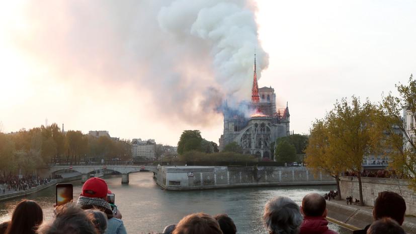 Горнолыжница Шиффрин — о пожаре в соборе Парижской Богоматери: душераздирающие новости