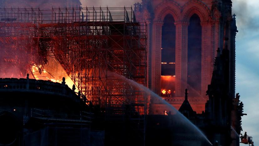 Огонь не затронул реликвии собора Парижской Богоматери