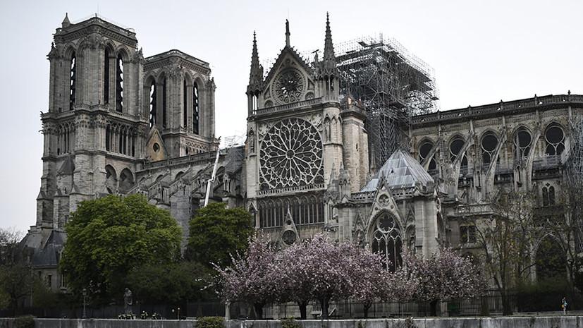 «Нотр-Дам возродится из пепла»: огонь в соборе Парижской Богоматери полностью потушен