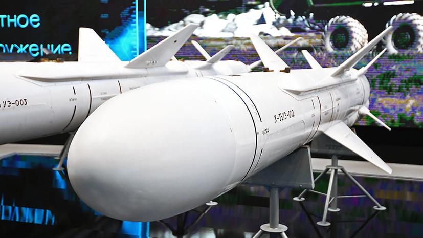 Российский «Гарпун»: какую роль крылатая ракета X-35 сыграла в повышении боевой мощи ВМФ