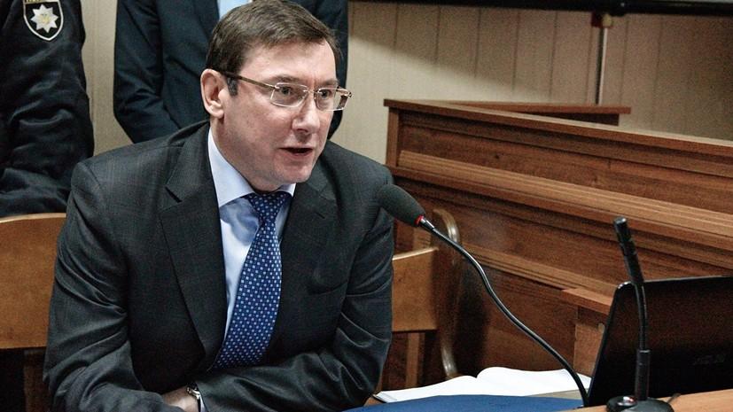 Генпрокурор Украины прокомментировал освобождение Савченко