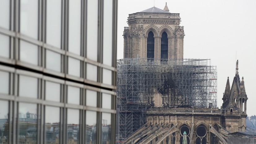 Глава МИД Франции поблагодарил иностранных коллег за поддержку на фоне ЧП в Париже