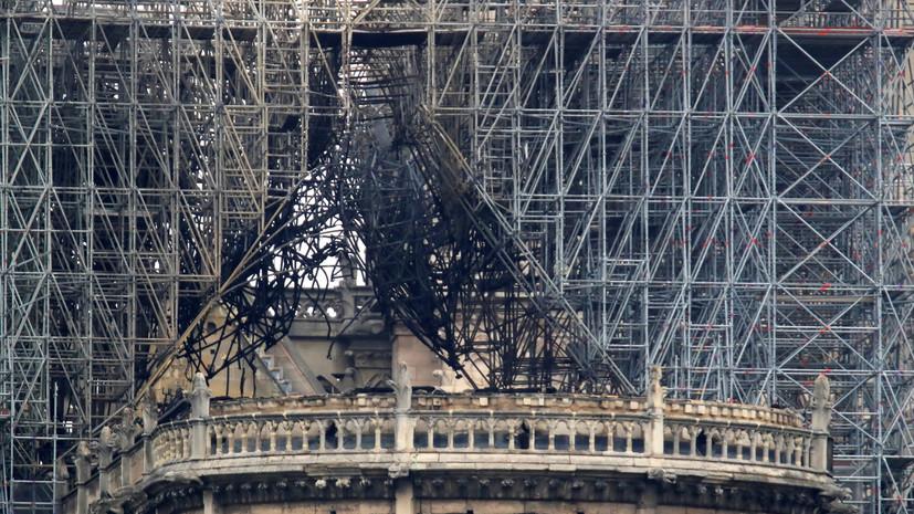 Викарий собора Парижской Богоматери рассказал о первых минутах пожара