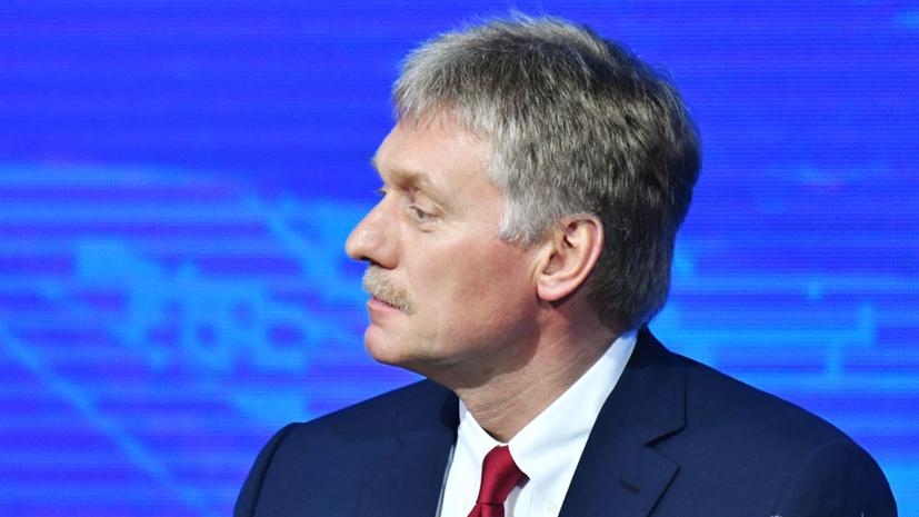 В Кремле подтвердили поддержку Путиным проекта ВСМ Москва — Петербург