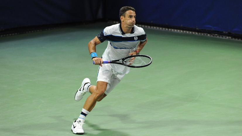 Испанский теннисист призвал запретить ставки