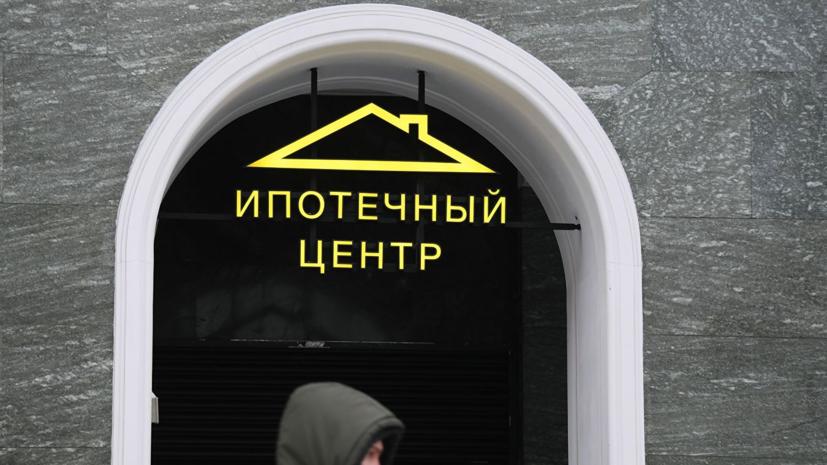 Госдума приняла во втором чтении законопроект об ипотечных каникулах