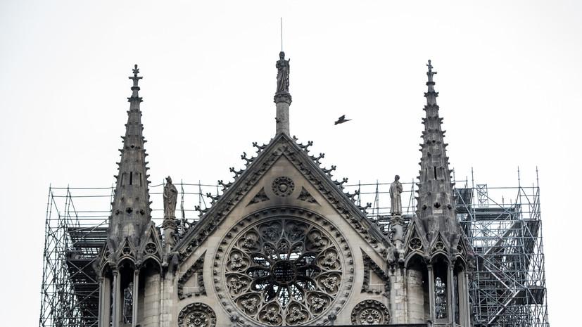 Прокурор Парижа исключил версию преднамеренного поджога Нотр-Дама