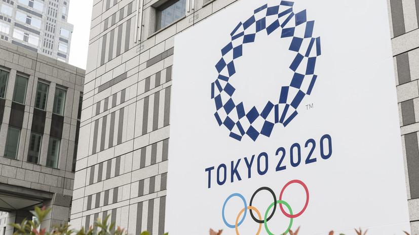 Стало известно расписание соревнований летних Игр-2020 в Токио
