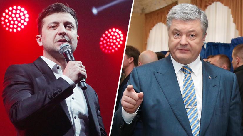 Опрос показал отрыв Зеленского от Порошенко во втором туре выборов