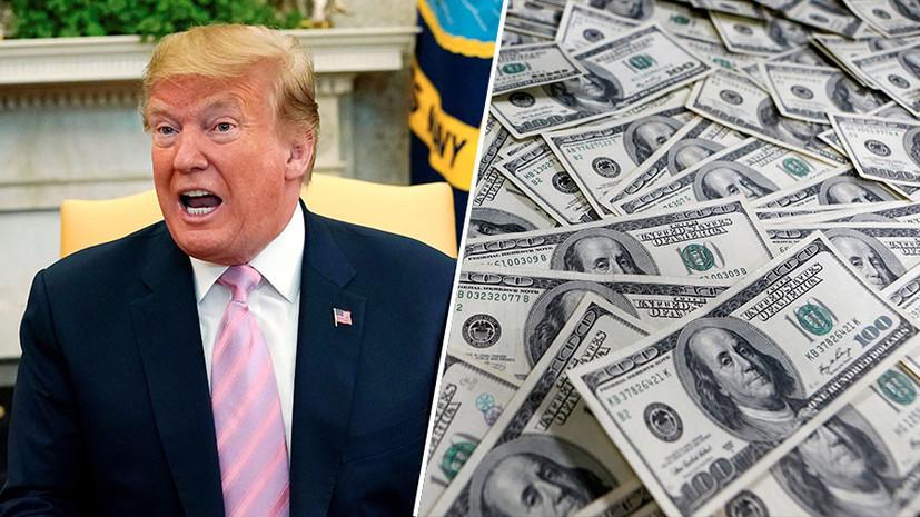 Дело в банке: как демократы ищут следы иностранного влияния в финансовых документах Трампа