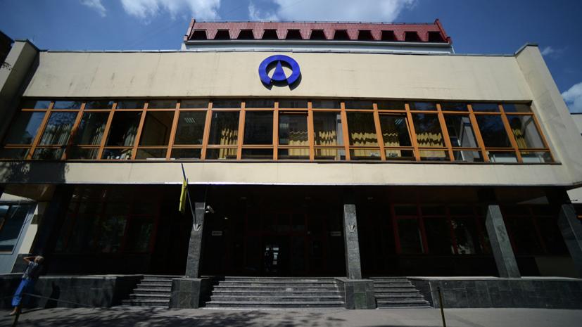 Арбитраж обязал Россию выплатить ПАО «Укрнафта» более $44 млн