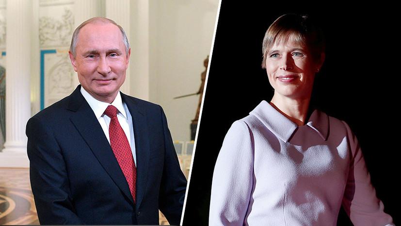 «С соседями принято дружить»: что обсудят Путин и президент Эстонии на встрече в Москве