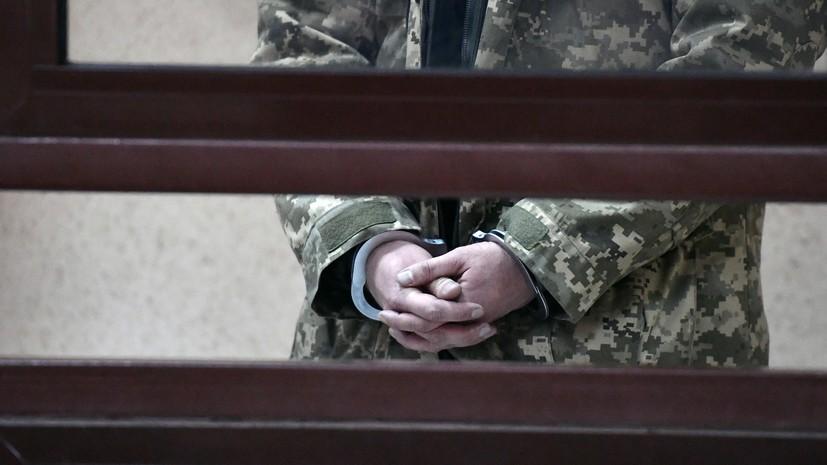 Киев намерен добиться освобождения моряков через международный трибунал