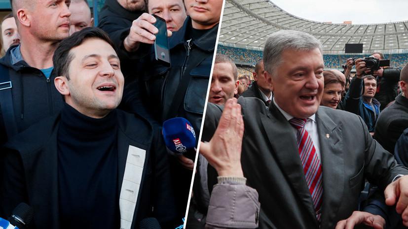 Актёрское мастерство: Зеленский почти в три раза обгоняет Порошенко по рейтингам перед вторым туром выборов
