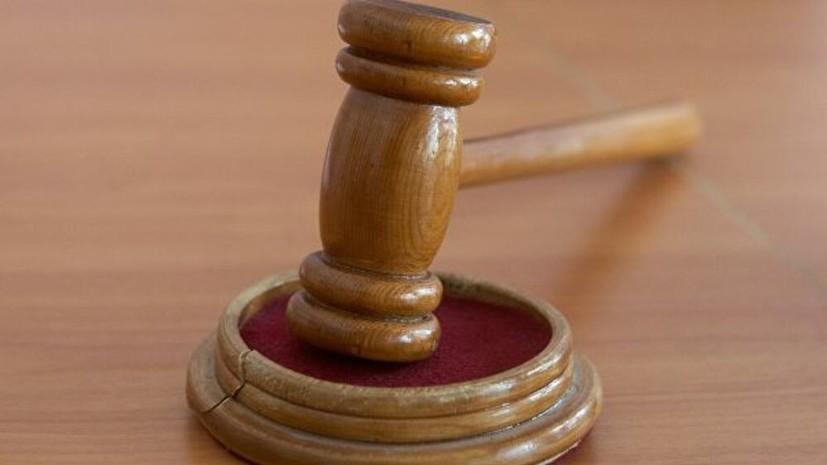 Суд заочно арестовал нового фигуранта дела о теракте в Петербурге
