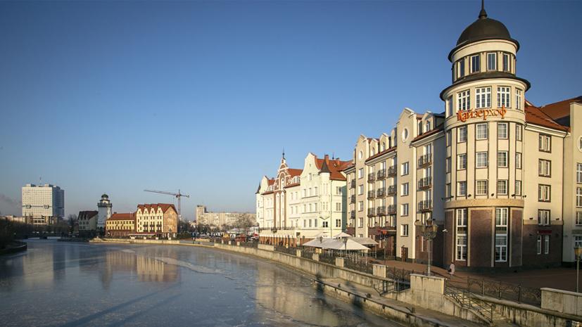 В Калининграде обсудили развитие экономических связей со Швецией