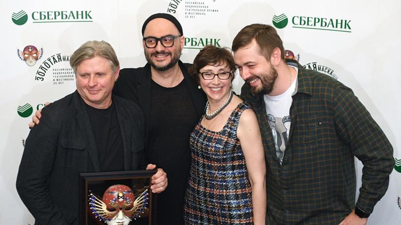 «Нуреев» получил «Золотую маску» как лучшая постановка в балете