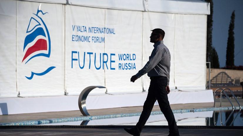 На ЯМЭФ планируют подписать соглашения на 162 млрд рублей