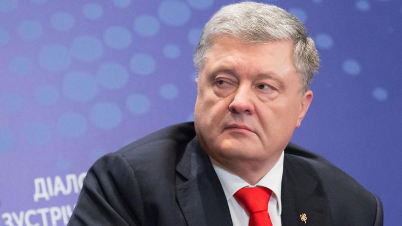 Порошенко согласился провести дебаты на условиях Зеленского