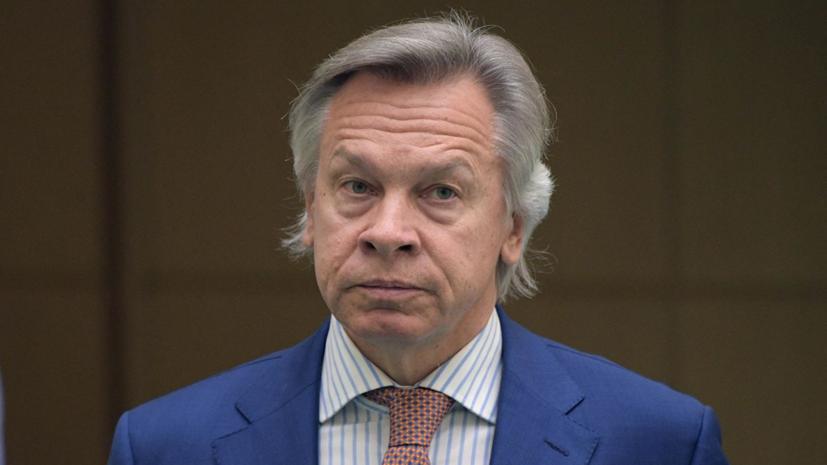Пушков прокомментировал заявление историка о погибших в Одессе