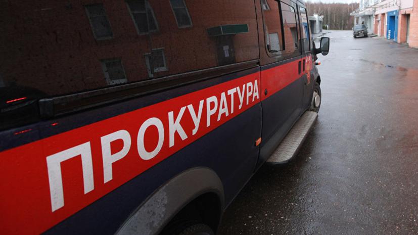 Прокуратура назвала причину пожара на стройплощадке общественно-делового центра в Челябинске