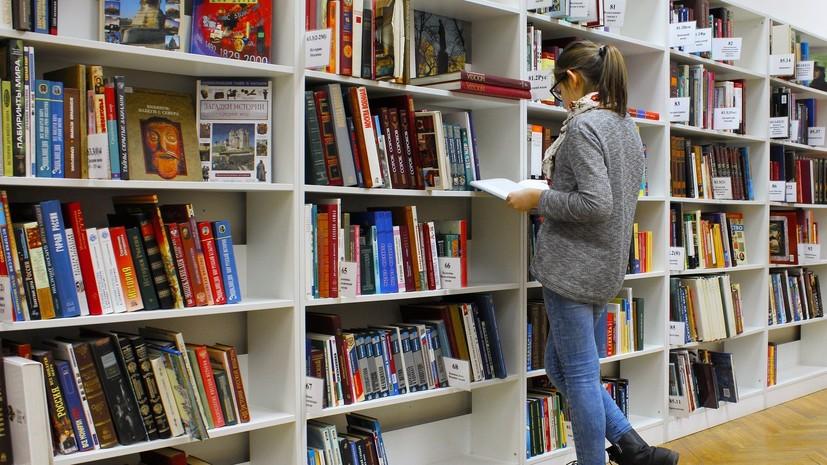 Волгоградские библиотеки примут участие в акции «Библионочь»