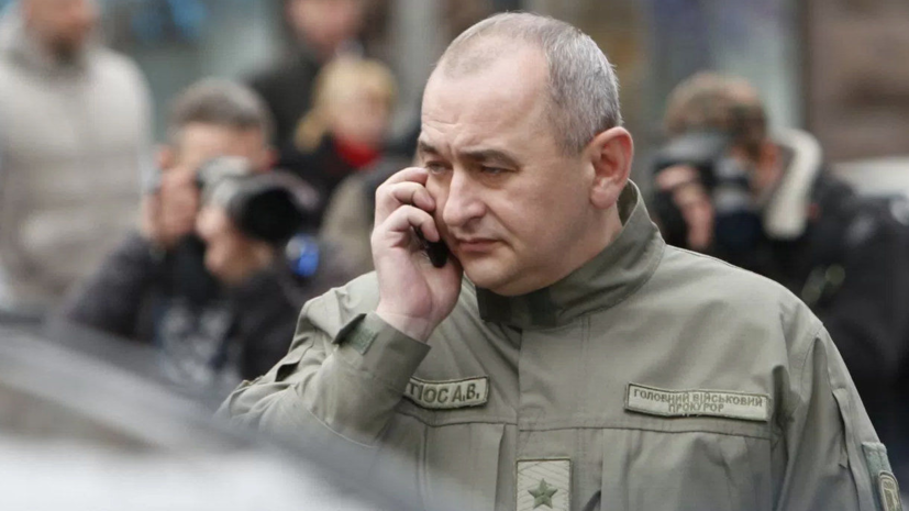 Главный военный прокурор Украины прокомментировал сообщения о «побеге»