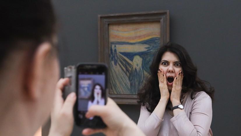 На выставку Мунка в Третьяковской галерее образовалась очередь