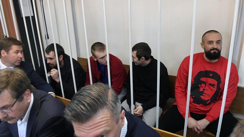 Суд в Москве продлил арест восьмерым украинским морякам