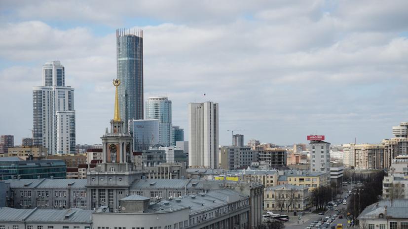 Синоптики прокомментировали появление снега в Екатеринбурге в апреле