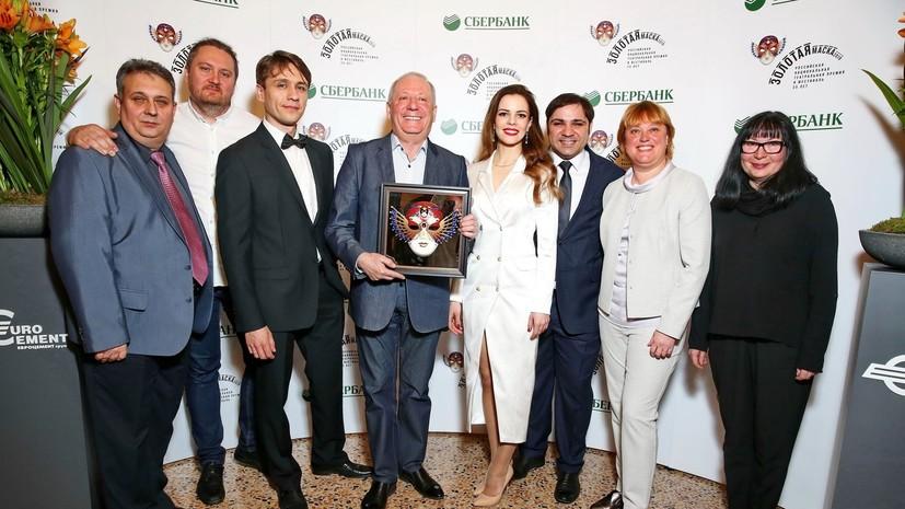 Башкирский театр получил специальную премию «Золотой маски»