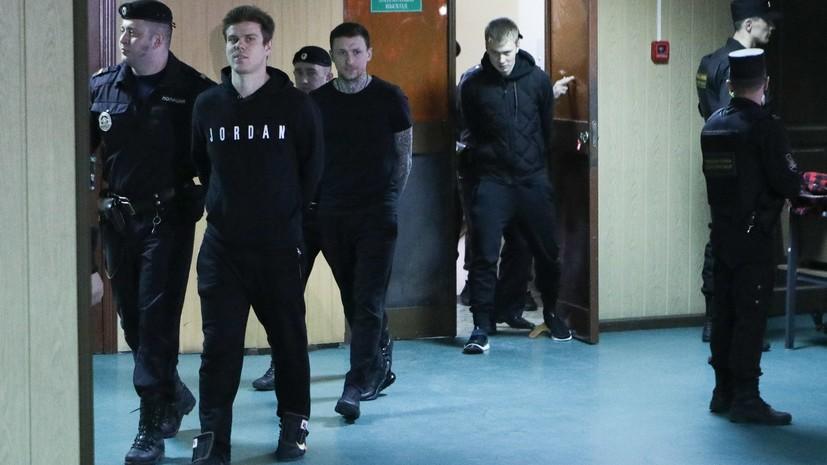 Пак о наказании Кокорина и Мамаева: пусть будет на усмотрение суда