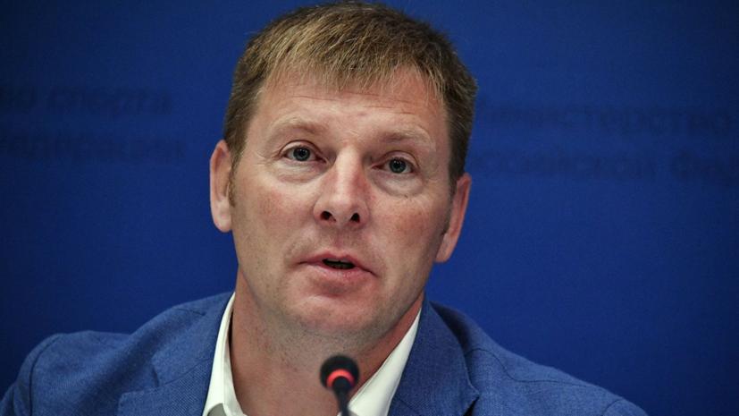 Зубков об апелляции WADA: сложно давать какие-либо прогнозы