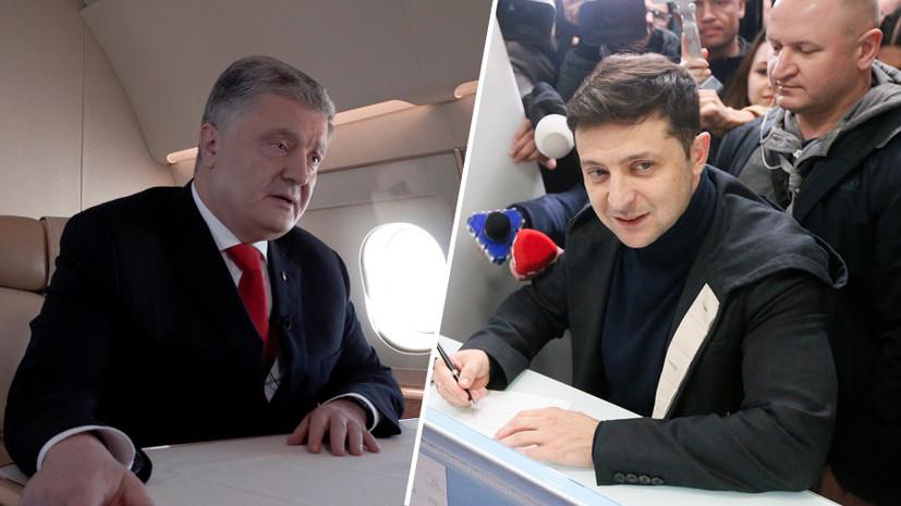 19 апреля 2019 — Выборы на Украине — Порошенко или Зеленский — «Новости Украины»